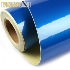 Mavi Renk Kesim Reflektif Folyosu 1,24M X 45,7M