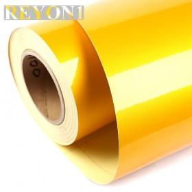 Sarı Renk Kesim Reflektif Folyosu 1,24M X 45,7M