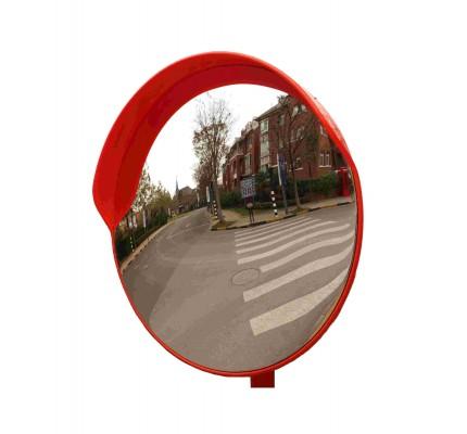 Trafik Aynası A53 - 80cm LÜTFEN FİYAT SORUNUZ