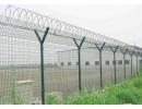 Yüksek Güvenlik Çiti